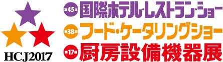 hcj2017_jpeg_jp